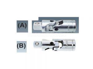 "AmPro Universal Joint 1/4"" SOCA-T33301"