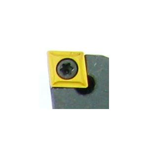Desic Turning Tool Replacement Insert Tip CCMT060204