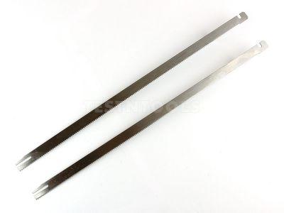 Bosch GSG300 Foam Cutter Blades 300mm 2607018012